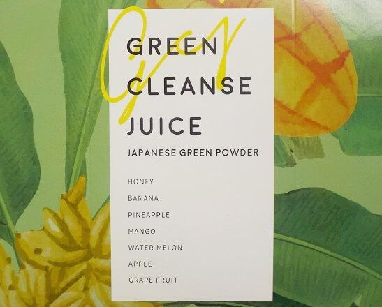 次世代青汁「グリーンクレンズジュース」Green Cleanse Juiceに入っている成分