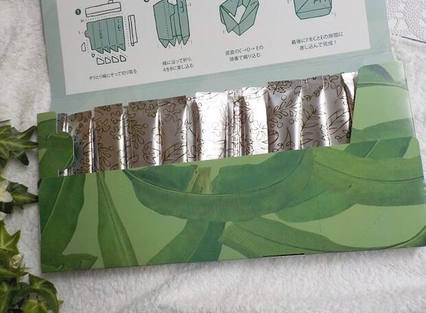 次世代青汁「グリーンクレンズジュース」Green Cleanse Juiceの箱を開けたところ