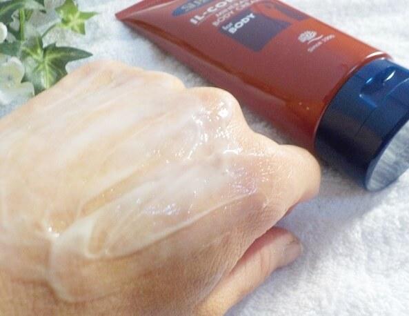 シーボディ イルコルポ ミネラルボディクリームの色・香り・使用感・テクスチャー