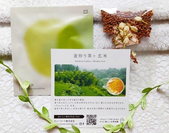 ティーフートDrip Tea 釜炒り茶 + 玄米