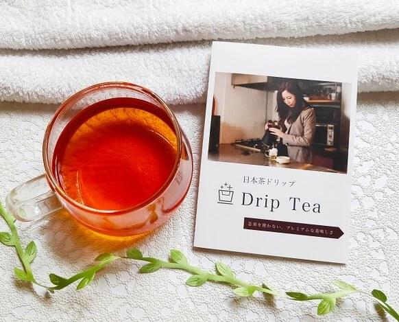 ティーフート「Drip Tea」紅茶