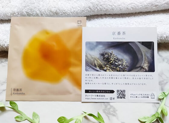 ティーフート「Drip Tea」京番茶
